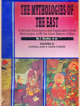 THE MYTHOLOGIES OF THE EAST (Set of 2 Vols.)
