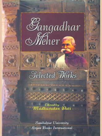 GANGADHAR MEHER : Selected Works