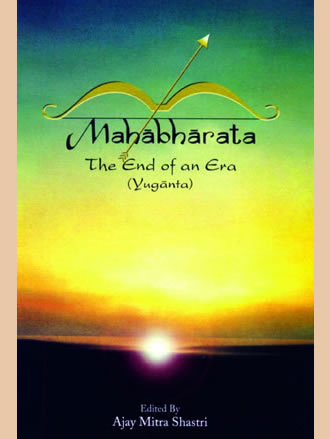 MAHABHARTA : The End of an Era (Yuganta)