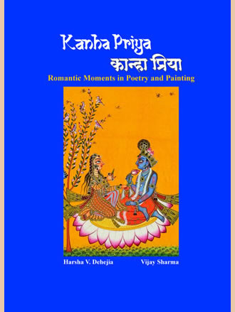 KANHA PRIYA: Romantic Moments in Poetry and Painting