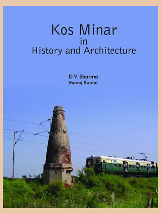 KOS MINAR IN HISTORY AND ARCHITECTURE