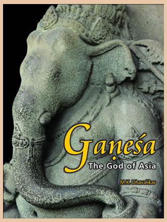 GANESHA: The God of Asia